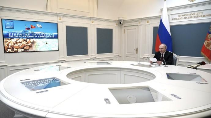 Путин и Жапаров запустили работу нового золоторудного комбината