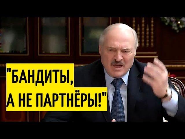 """""""Нас НАКЛОНЯТЬ не надо!"""" Лукашенко объявил об ОТВЕТНЫХ санкциях против Запада!"""