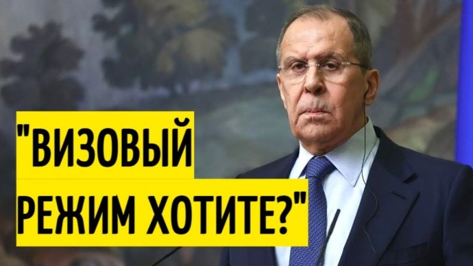 Заявление Лаврова о ситуации на Украине ОШАРАШИЛО Киев!