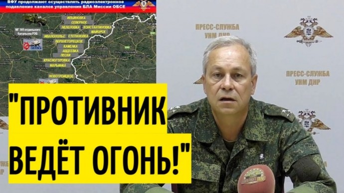 Новое заявление Эдуарда Басурина!