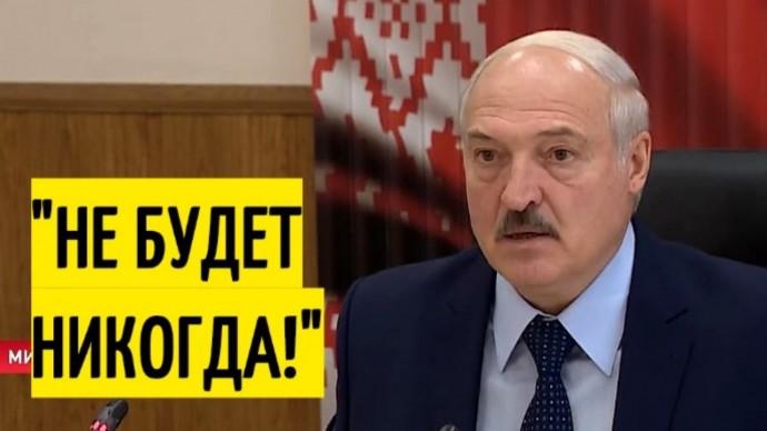 Срочно! Лукашенко ОТВЕТИЛ на предложения Польши, Литвы и Украины!