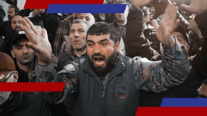 Противостояние силовиков и протестующих в центре Еревана