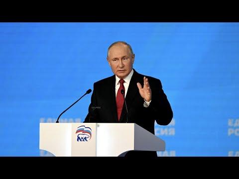 """Новые выплаты и уроки Афганистана. О чем Путин говорил на съезде """"Единой России"""""""