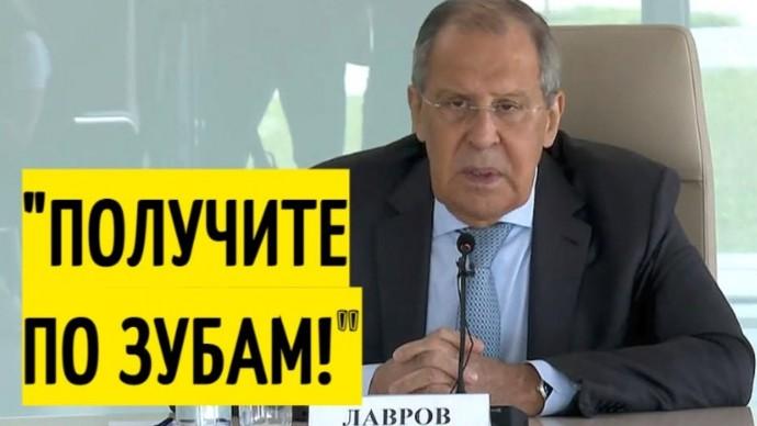 Талибан в ШОКЕ! Мощное заявление Лаврова о Таджикистане!