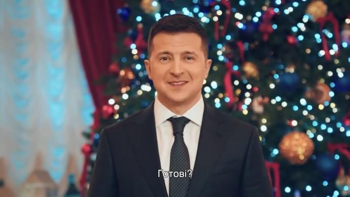 Зеленский в новогоднем обращении призвал Крым и Донбасс вернуться в Украину