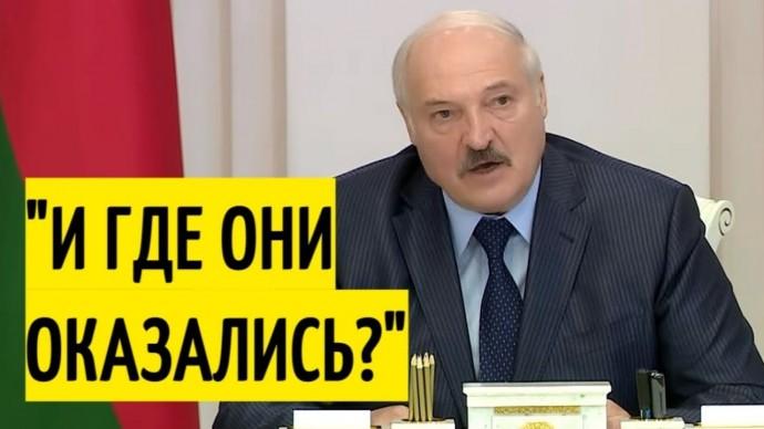 """Срочно! Лукашенко РАЗНОСИТ """"богатеньких"""" айтишников Белоруссии!"""