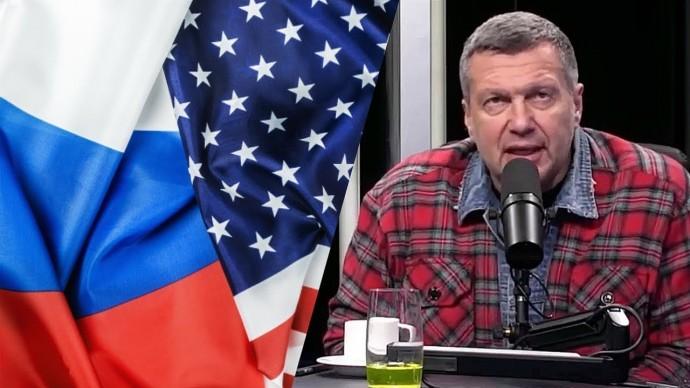 Либералы ЛИКУЮТ! США ввели САНКЦИИ против Соловьёва!