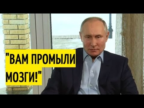 Срочно! Путин прокомментировал фильм Навального о его дворце в Геленджике