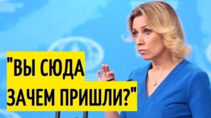 Ответ Захаровой ШОКИРОВАЛ западного гей-активиста!