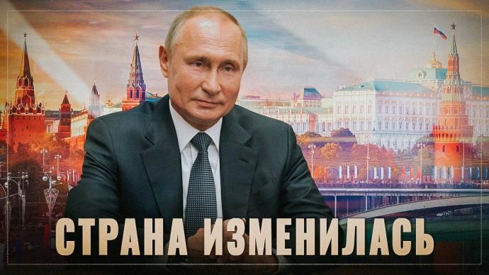 Оппозиционеры поплачьте. Реальная Россия Путина меняется, пластинка России либеральной – нет