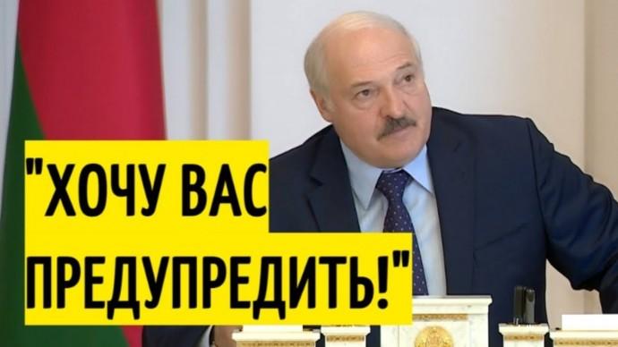 Срочно! Лукашенко при всех ПРЕДУПРЕДИЛ белорусских послов!