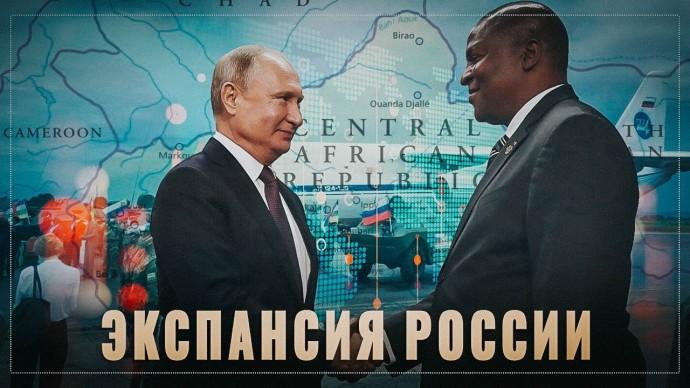 Ключи к Африке. Путин выдавливает Францию из региона