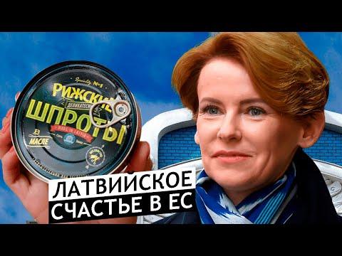 Новый министр МВД Латвии: чего хочет женщина