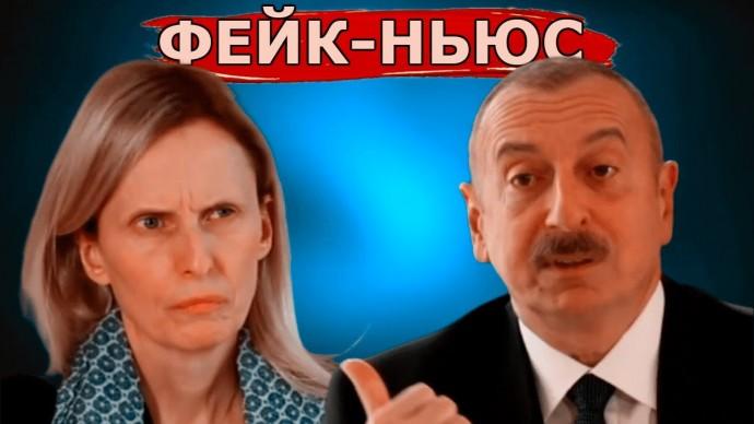 Интервью Алиева телеканалу BBC News (цензурированная версия - опубликованная BBC)