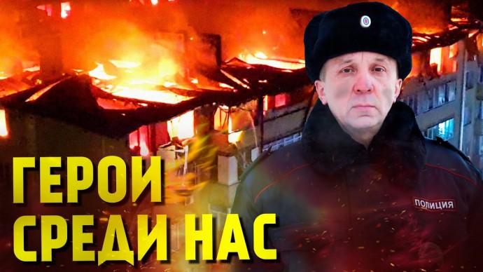Пять подвигов сотрудников российской полиции
