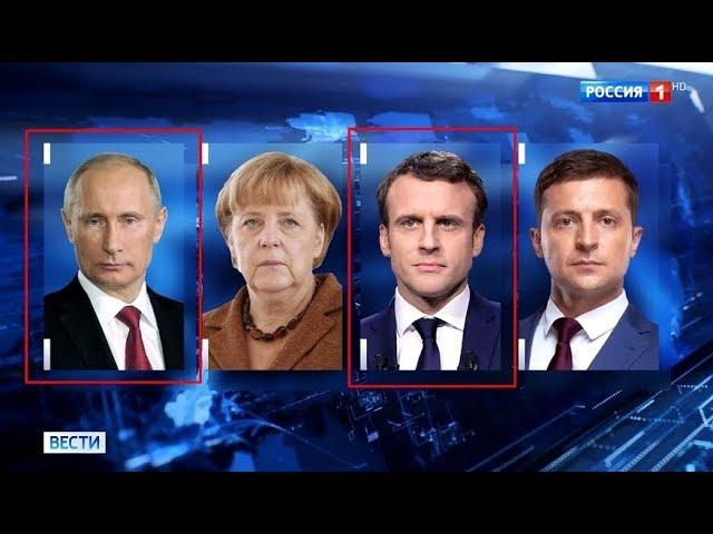 """Срочно! Разговор Путина и Макрона, предложение """"Газпрома"""" по транзиту и российские вертолеты в Дубае"""