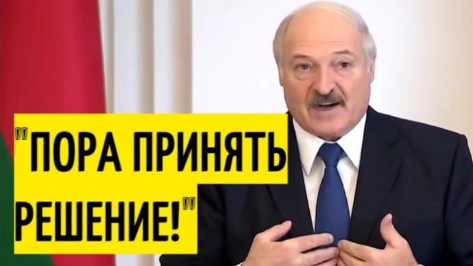 Срочно! Лукашенко призвал Путина ОТКАЗАТЬСЯ от доллара!