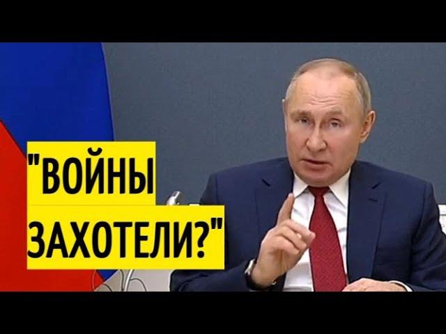 Срочно! Путин в Давосе жёстко ПРЕДУПРЕДИЛ лидеров ЗАПАДНОГО мира!