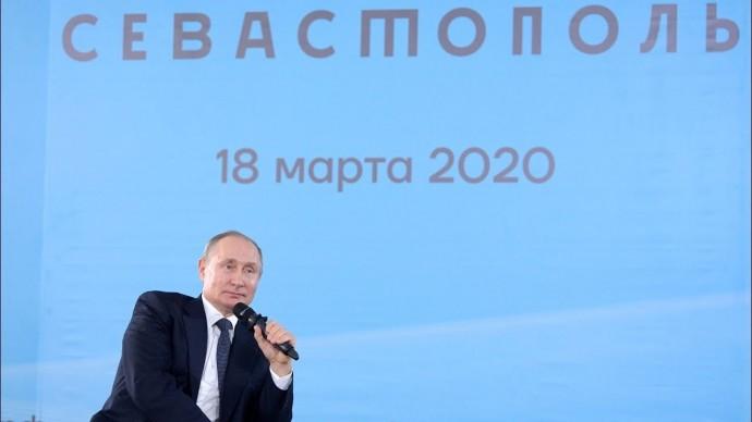 Владимир Путин разъяснил суть поправок в Конституцию