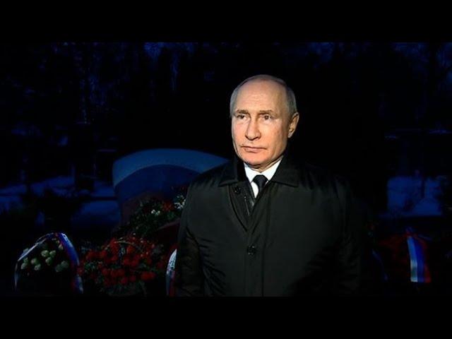 Путин возложил цветы к могиле первого президента РФ Ельцина