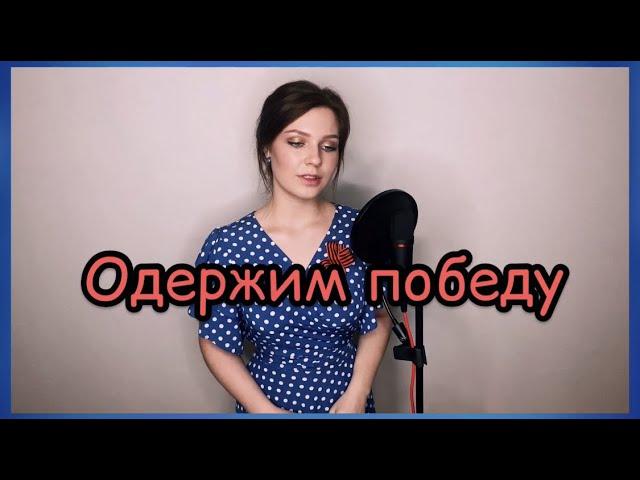 Алиса Супронова - Ты ждёшь, Лизавета (Е. Долматовский/Н. Богословский)