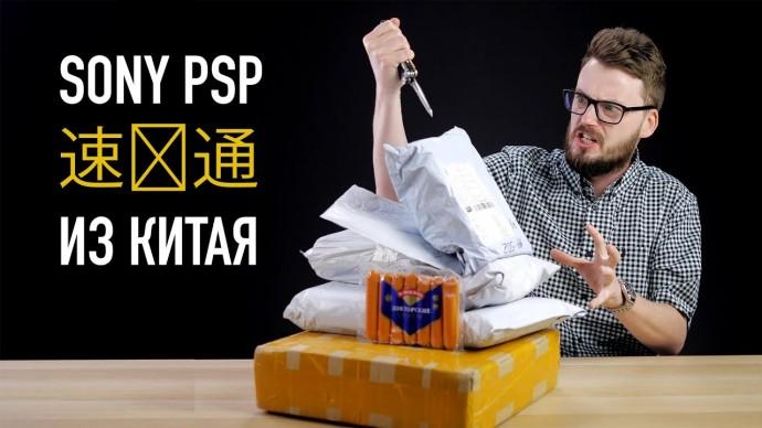 Распаковка посылок из Китая - легенда с AliExpress!
