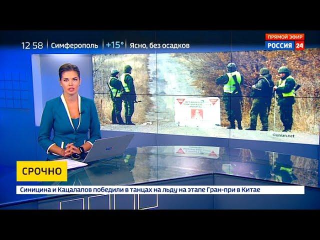 ⚡️СРОЧНО! ДНP и Укpaина начали paзведение сил в Пeтровском. Последние новости из Дoнбассa