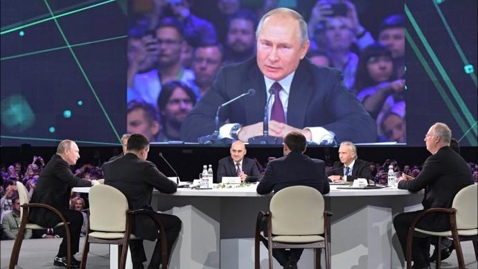 Владимир Путин выступил на конференции по искусственному интеллекту AI Journey 2019