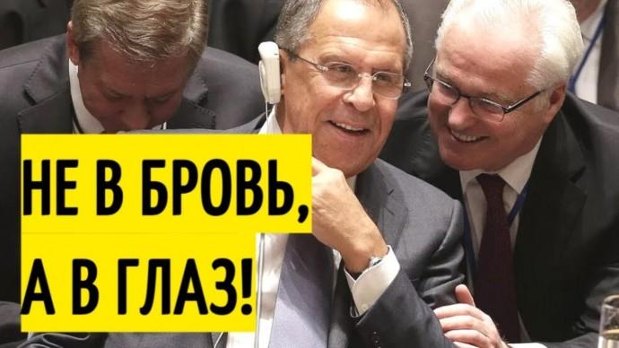 Российские дипломаты ИЗМЫВАЮТСЯ над американцев в Совбезе ООН!