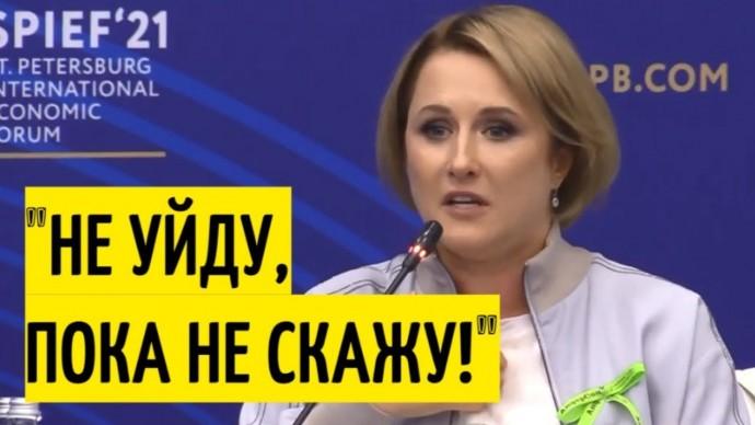 Смелая женщина ВЫВАЛИЛА всю правду о бизнесе в России!
