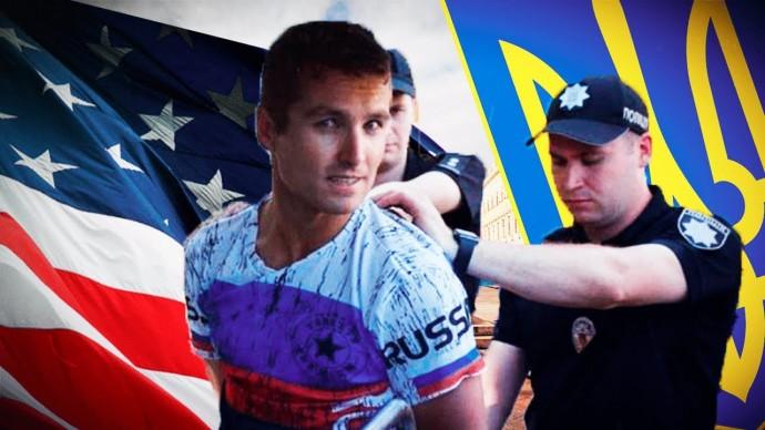 В Одессе задержан американец в футболке с цветами флага России и надписью «Russia»