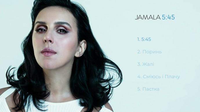 "Jamala - 5:45 | АЛЬБОМ ""5:45"""