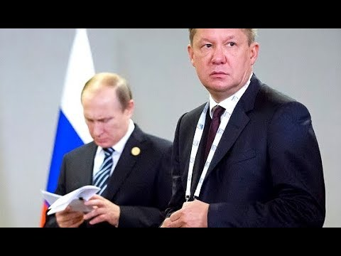 """Срочно! """"Нафтогаз"""" поставил Россию в ТУПИК"""