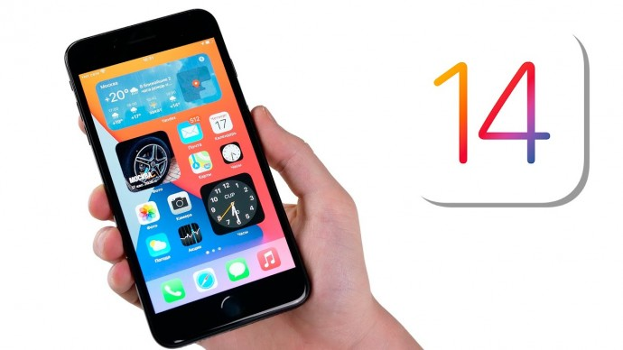 iOS 14 вышла: 7+ фишек на iPhone 7 Plus