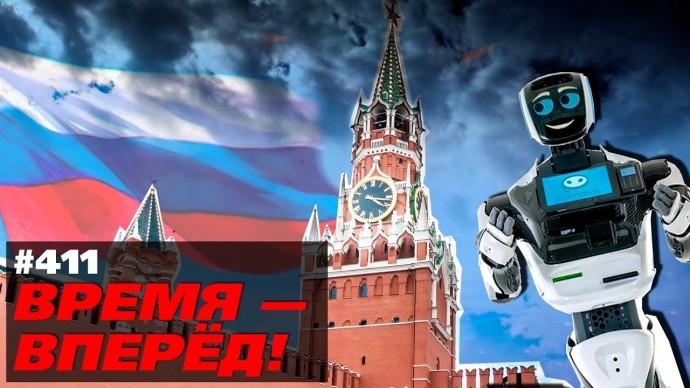 Теперь не секрет. В России готовится большое обновление власти