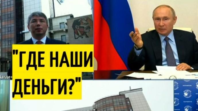 """Глава Бурятии """"потерял"""" 400 миллионов на совещании с Путиным"""
