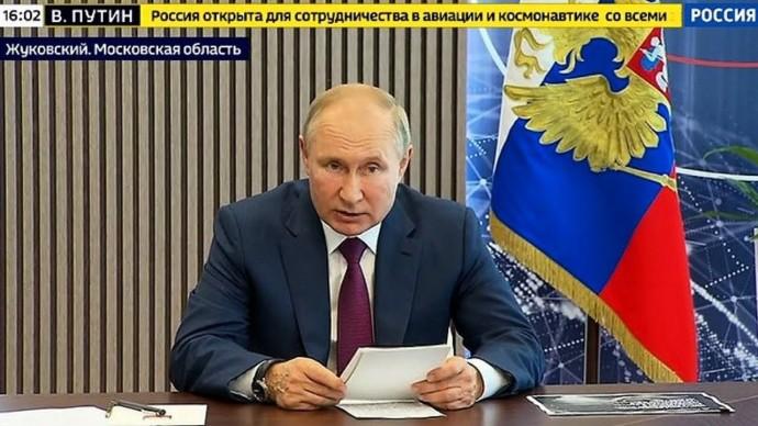Всегда было и ВСЕГДА будет! Новое заявление Путина!