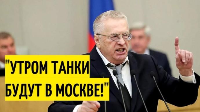 Срочно! Жириновский ПРЕДУПРЕДИЛ, что будет, если Россия ПОТЕРЯЕТ Белоруссию!