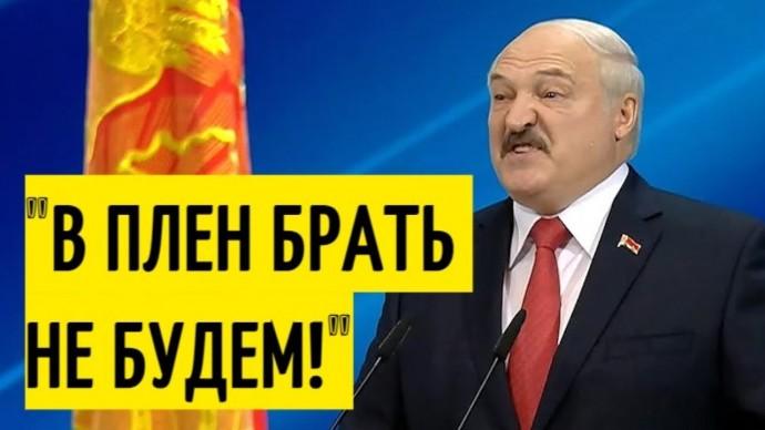 Запад в ШОКЕ! Мощное обращение Лукашенко к народу Белоруссии!