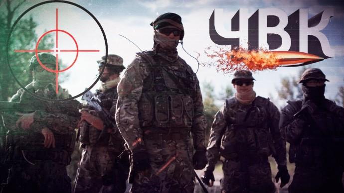 Российская ЧВК может взять под охрану афгано-таджикскую границу