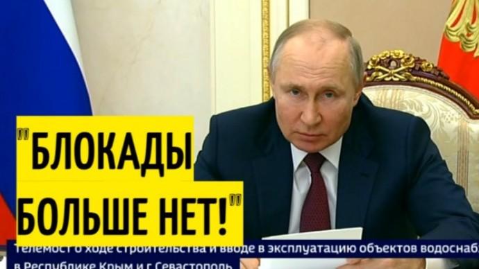 Новая ПОБЕДА России! Срочное заявление Путина о Крыме!