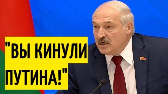 Киев в ШОКЕ! Лукашенко ОШАРАШИЛ украинского журналиста!