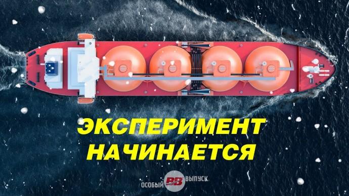 Россия выводит на воду беспилотники