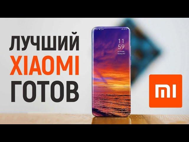 Xiaomi Mi 11 ПОРВЕТ!