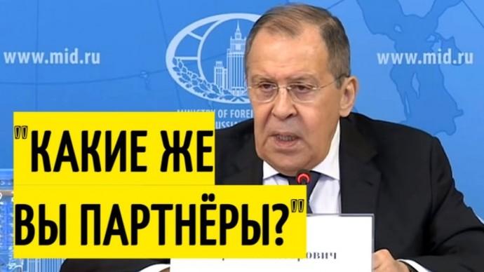 Заявление Лаврова заставило КРАСНЕТЬ делегацию из Евросоюза!