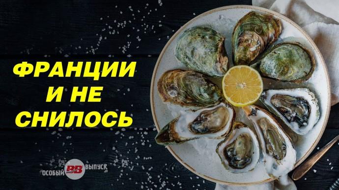 Рост производства 300%. Крым нашёл свою «золотую жилу»