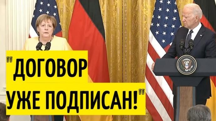 """Срочно! Меркель ПРИШИБЛА Байдена заявлением о """"Северном потоке-2"""""""