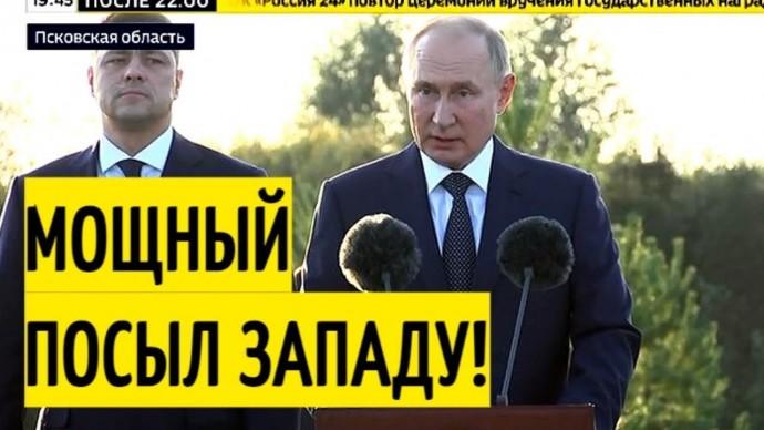 Срочно! Путин открыл памятник Александру Невскому!