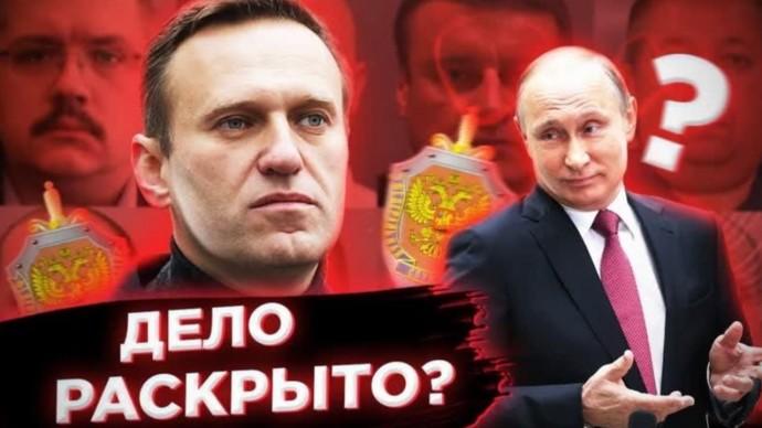 """""""Разоблачение"""" Алексея Навального. Версия кремлёвских журналистов"""