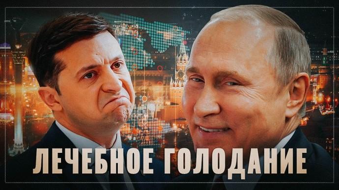 Что завтра есть будете? Украинцы, признайтесь, государственность - это не ваше…